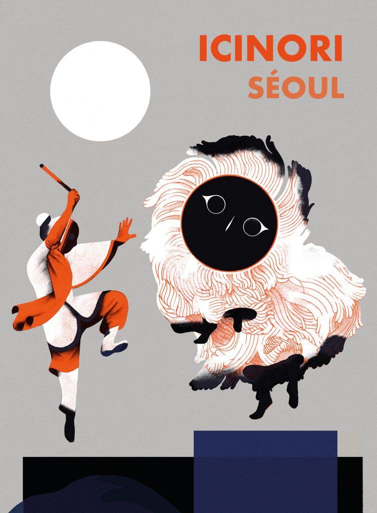 Icinori - Séoul